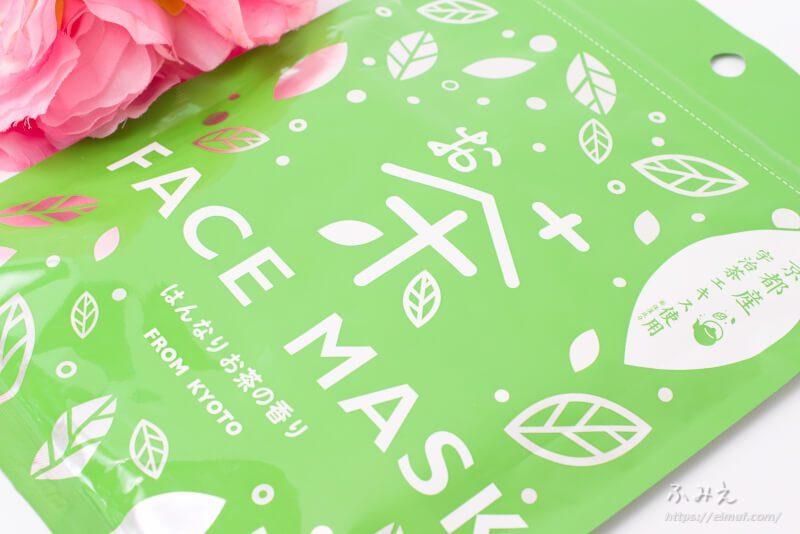 京都らしいお土産といえばやっぱり宇治茶!京びあんのお茶フェイスマスク(はんなりお茶の香り) は宇治茶エキス配合!