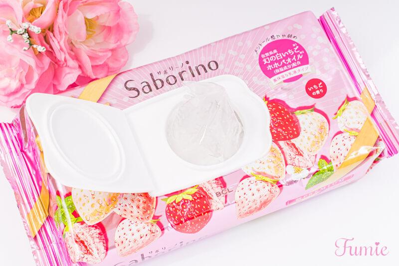 サボリーノ 目ざまシート 朝プレミアム 高保湿な乳液タイプ(いちごの香り) 最初に入っているフィルム