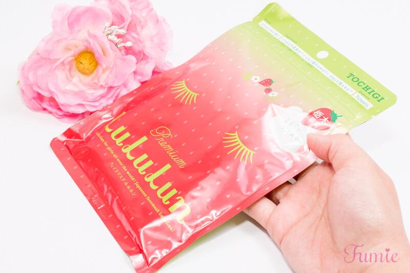 栃木のプレミアムルルルン(とちおとめの香り) 7枚入りパッケージを手に持ってみた