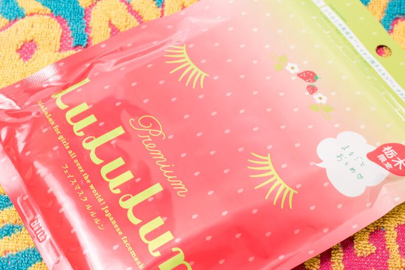栃木のプレミアムルルルン(とちおとめの香り)