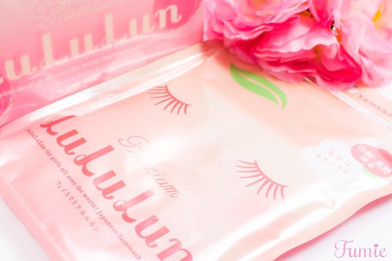 ご当地プレミアムルルルンの山梨・長野バージョン!柔らかい桃の香りで肌も心も癒されて!