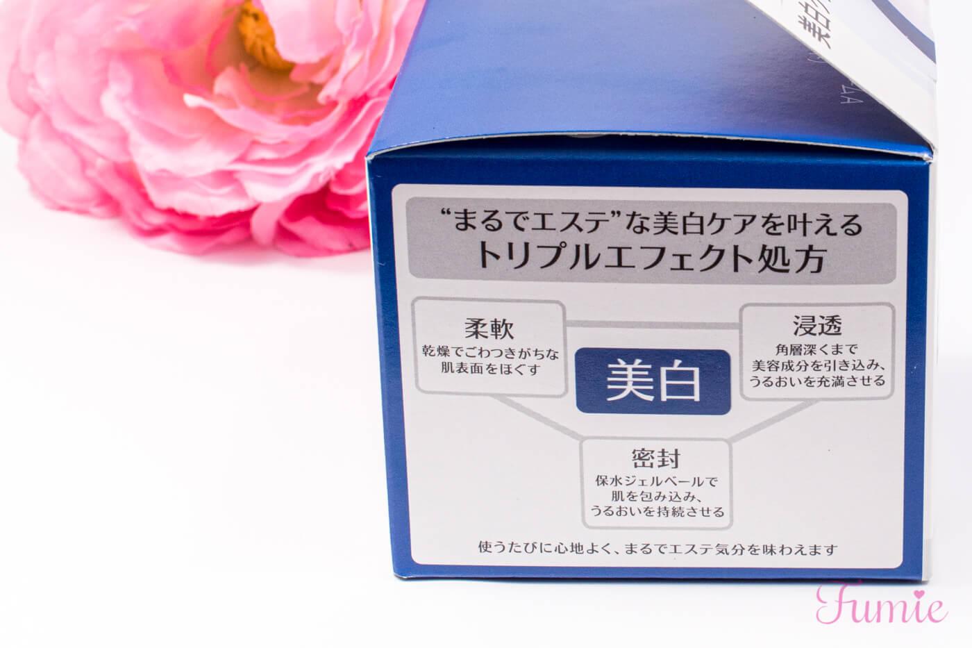 アクアレーベル スペシャルジェルクリーム(ホワイト) 外箱左側面