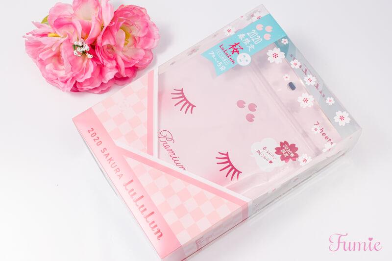 桜プレミアムルルルン2020 7枚入り×5袋 パッケージ正面