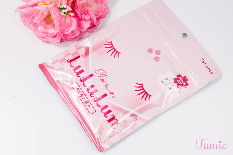 桜プレミアムルルルン2020 7枚入り パッケージ正面