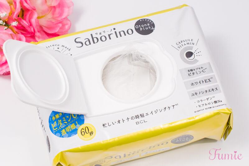 サボリーノ オトナプラス 夜用チャージフルマスク(ホワイト) フィルムを引っ張り出してみた
