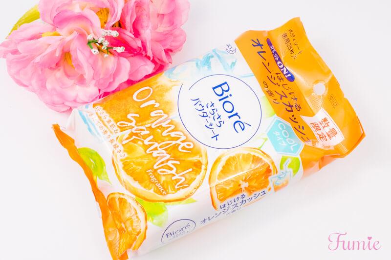 ビオレ さらさらパウダーシート はじけるオレンジスカッシュの香り パッケージ正面