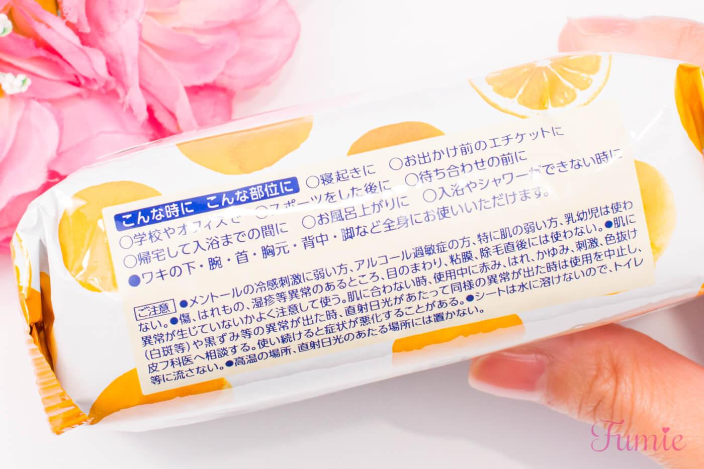 ビオレ さらさらパウダーシート はじけるオレンジスカッシュの香り 本体側面